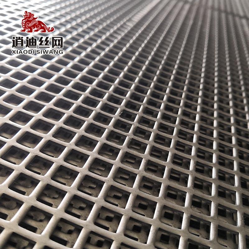 厂家生产防滑冲孔网 冲孔板 圆孔网冲孔网 洞洞板 不锈钢冲孔网板