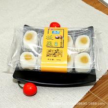 網紅小零食小吃點心 夾心麻薯180g 傳統糕點早餐糯米糍板栗味特產