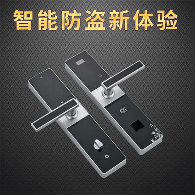 厂家直销密码智能锁 新款指纹锁 家用防盗锁 酒店锁具智能电子锁