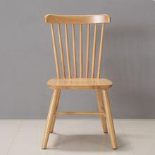 北歐實木餐椅現代簡約家用餐桌椅餐廳書房背靠椅歐式原木色溫莎椅