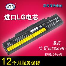 适用三星R428 R429 R430 R439 R522 R478 R466笔记本电池 黑/白色