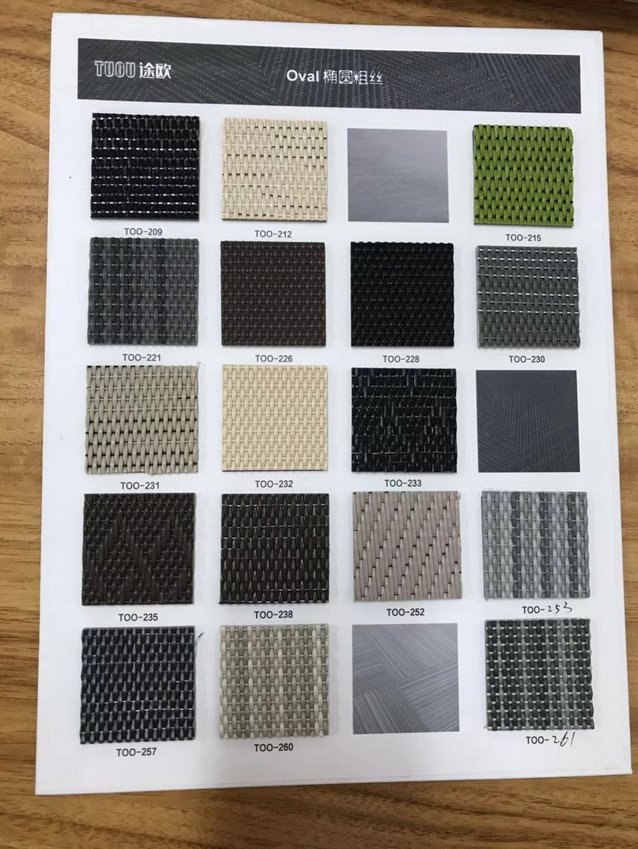 PVC椭圆粗丝编织地毯高档地毯酒店会所办公室满铺耐磨编织纹地毯
