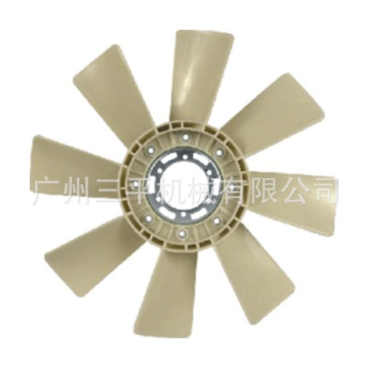 挖掘机配件适用于三菱6D16 Z660-108-128-8风扇叶 机械配件风扇叶