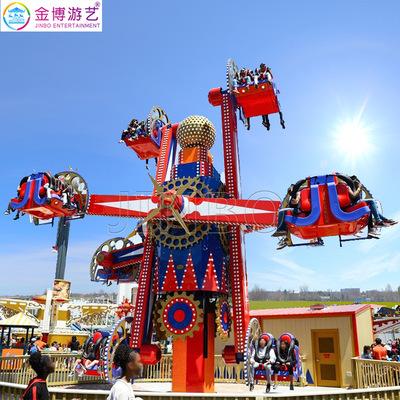 景区新型游乐场设施大型儿童公园游乐设备金博新品环游世界厂商