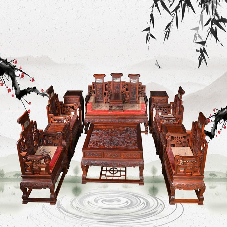 大红酸枝沙发 交趾黄檀中国梦中华万福沙发十一件套 王义红木沙发