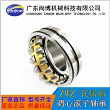 ZWZ调心滚子轴承23176/23180CA/W33 大型瓦房店轴承