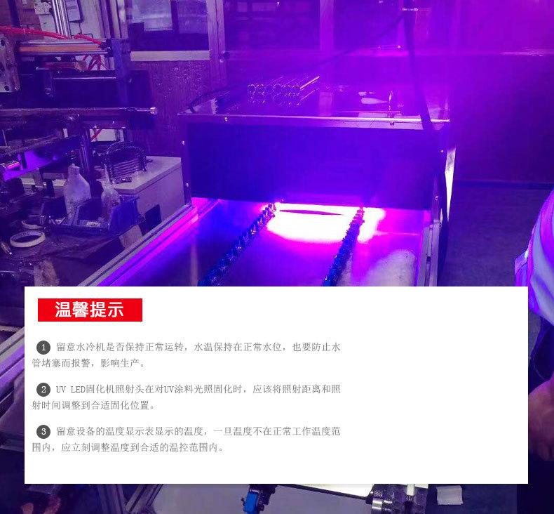 面光源固化设备_优杰特厂家紫外线uvled面光源固化设备uvled面光源固化机