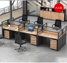 辦公家具簡約現代辦工桌4/6人位屏風卡座工作位職員辦公桌椅組合