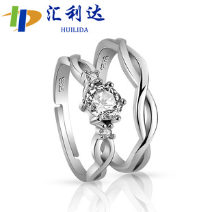 European and American luxury jewelry multi-woven love diamond ring explosion models platinum-plated simulation diamond ring simple wedding girl ring