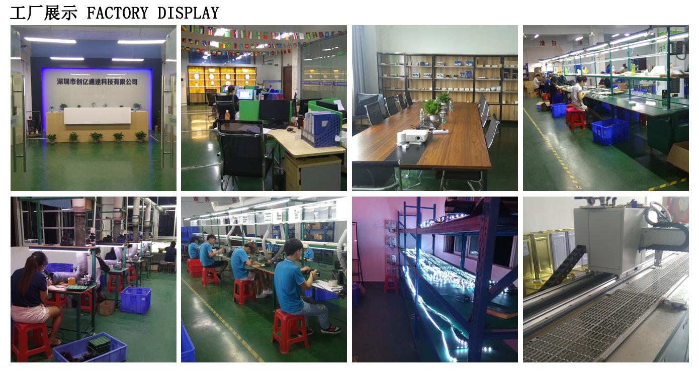 工厂展示3
