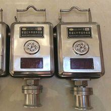 廠家供應GJG100H(C)管道紅外甲烷傳感器 礦用本安型GJG100H(C)型