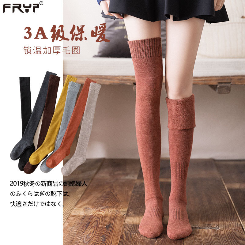 Over The Knee Socks Women's Autumn and Winter High Calf Stockings Thick Terry Warm Stockings