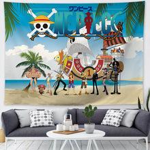 網紅臥室背景布墻布海賊王掛布背景布裝飾定制卡通動漫宿舍布置