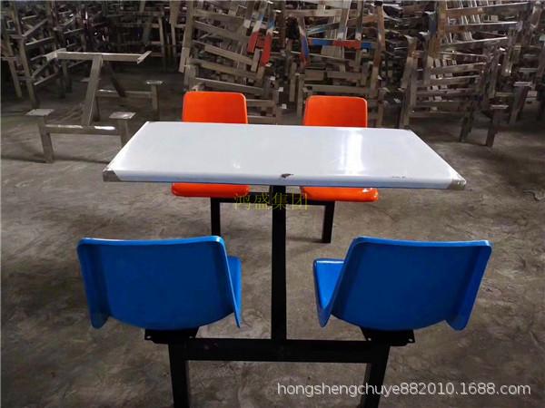 快餐桌 餐桌椅