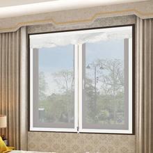 自貼紗窗網自粘型沙窗網窗紗紗窗自粘貼磁鐵外置邊框透氣粘貼式