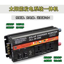 太阳能充电器控制器离网逆变器一体机光伏发电?#20302;?2V转110V220V