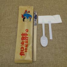 一次性筷子餐具套裝 牛皮紙紙巾牙簽紙巾組合 廠家定制四件套批發