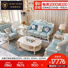欧式真皮沙发 实木客厅整装123组合简欧大户型别墅头层牛皮小奢华