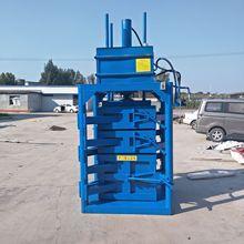 30噸多功能壓塊機多開門液壓打包機 廠家定制四面捆扎垃圾壓縮機