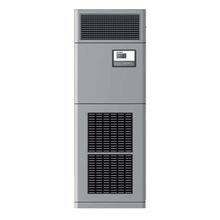 依米康機房專用精密空調SCA201U風冷恒溫恒濕20KW單系統上送風8p
