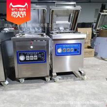 小型熟食真空包装机 肉类烧鸡抽真空包装机械 干湿两用熟食包装机
