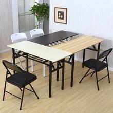 簡易拆疊桌長方桌長方形圻疊桌餐桌長方形餐廳存折疊枱桌 折疊桌