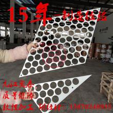 PE聚乙烯板/打孔板、冲孔板、圆孔板、小孔板、穿孔板、PE板