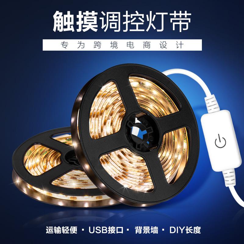 跨境热销LED灯带 USB触摸调控防水软灯条 2835贴片5V橱柜衣柜灯带