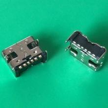 廠家直銷USB插座TYPE-C母座充電連接插口銅殼6PIN物美價廉環保