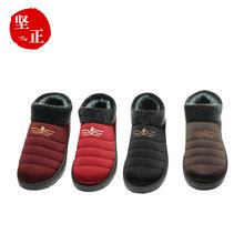 中老年经典加绒加厚妈妈鞋子 冬季休闲保暖防滑透气保暖鞋