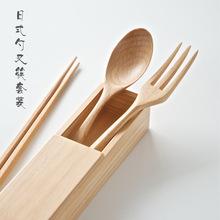 實木質餐具日式木盒木勺木筷木叉四件套裝筷子餐具盒便攜旅行餐具