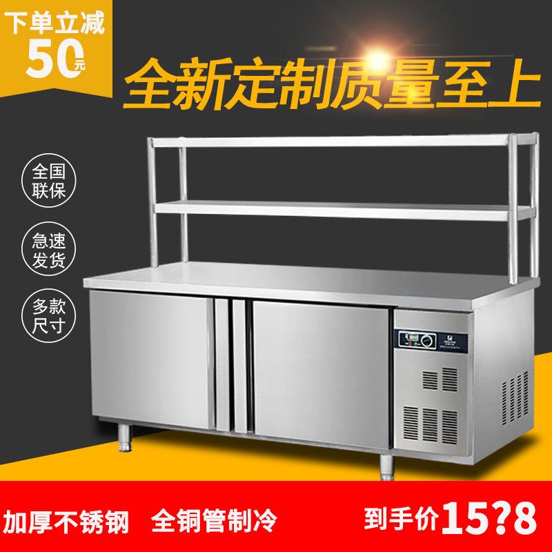 冷藏保鲜冰箱柜商用工作台操作台冷冻厨房平冷冰柜水食品奶茶设备