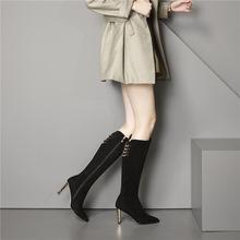 全羊皮高筒靴 2018秋冬季电镀跟真皮长靴粗跟金属链条侧拉链女靴