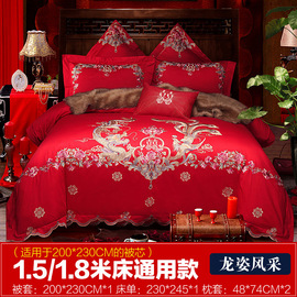 Cotton quilt cover four sets of cotton red wedding bedding 1.8m wedding bed linen double bed