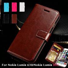 诺基亚Nokia Lumia 630商务疯马纹钱包式插卡皮套支架手机保护套