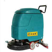 手推式洗地機無線工廠車間拖地機商場超市用掃地機倉庫工業洗地車