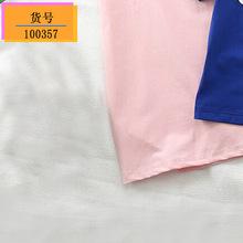 100357 亲子装2019新款夏装一家三口短袖t恤儿童全家庭装一件代发