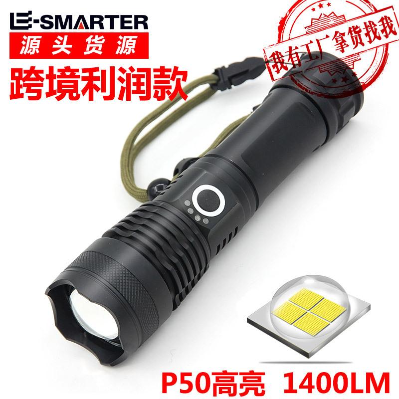 跨境新款P50强光远射手电筒 铝合金伸缩变焦USB充电户外照明手电