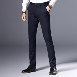 Men's spring men's casual pants youth non-ironing office men's trousers skinny trousers