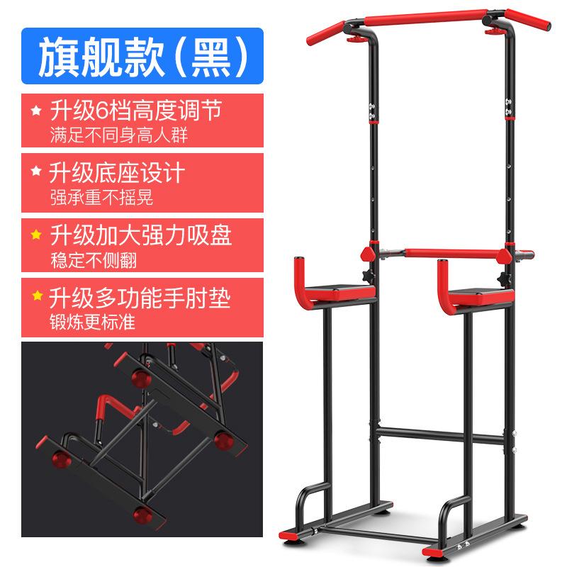 单杠家用室内引体向上器双杆架多功能家庭健身器材体育儿童吊杠