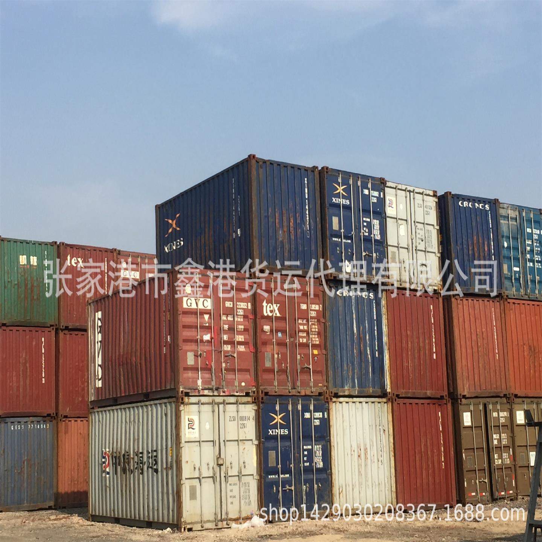 二手集装箱大量供应张家港堆场现场验货可送货上门可开票