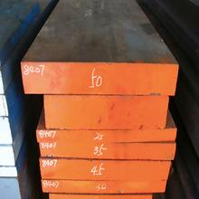蘇州現貨銷售8407熱作模具鋼材 耐高溫8407模具鋼 板可切割零售