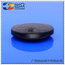 工廠CZ3-A134音頻塑料旋鈕電位器寬42高10黑色旋鈕電位器