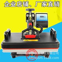 韩式高压摇头热转印机器设备平板烫画机T恤印花机衣服烫钻机厂家