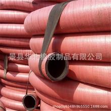 公司熱推產品貨源 蒸汽膠管  蒸汽軟管 輸水膠管 歡迎定制