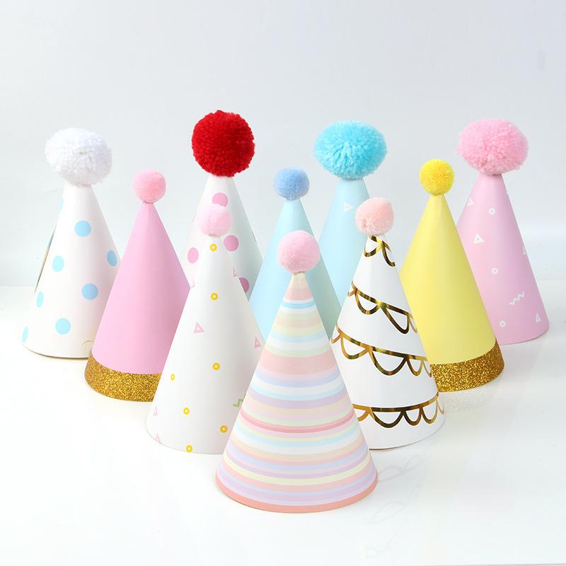 生日派对帽子 尖头毛球帽 儿童成人生日派对装饰帽子 寿星帽 彩虹