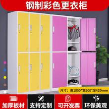 健身房不銹鋼更衣柜員工柜鐵皮柜儲物柜彩色帶鎖美容院儲藏衣柜子