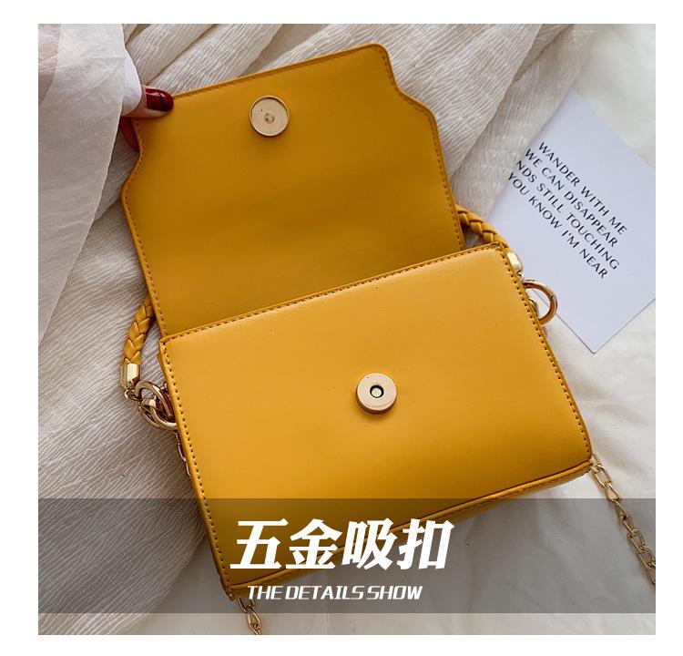 Fashion mini box chain woven handbag NHPB148707