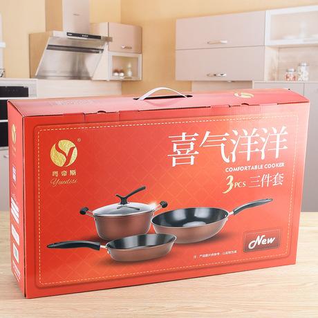 Quảng Đông Otis chảo không dính với không dính nồi chảo Trung Quốc phù hợp với màu đỏ ba mảnh rạng rỡ quà tặng khuyến mãi Bộ dụng cụ nấu ăn