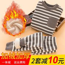 兒童保暖衣內衣套裝加絨加厚小童打底嬰兒寶寶冬季男女童秋衣秋褲